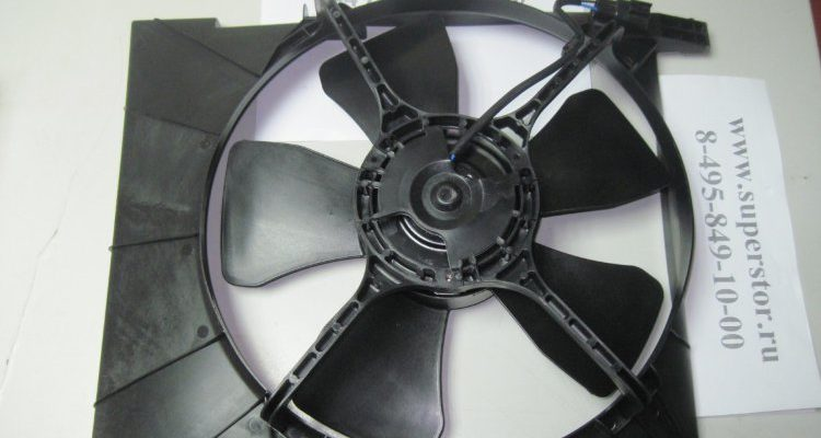 Вентилятор радиатора Шевроле Авео Т200-255 большой 96536666, : купить, цена