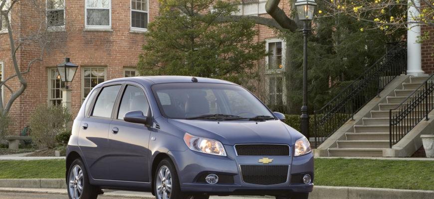 Купить автомобиль Chevrolet Aveo б/у 2011-2015 годов выпуска в Москве, продажа Шевроле  с пробегом от официального дилера