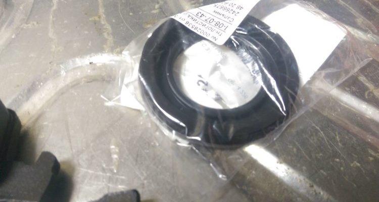 Сальник гидротрансформатора первичного вала АКПП 24256953 Авео : купить, цена