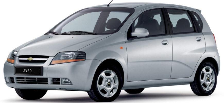 Купить реле дворников для Шевроле Авео (Chevrolet Aveo) в Москве — цены, фото, OEM-номера запчастей   ФарПост