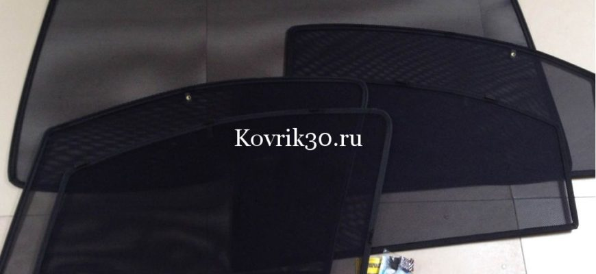 Каркасные шторки комплект Chevrolet Aveo T250.