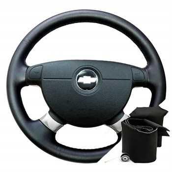 Оплетка на руль Chevrolet Aveo 1 (2003-2011) для перетяжки руля со спицами — купить в интернет-магазине OZON с быстрой доставкой