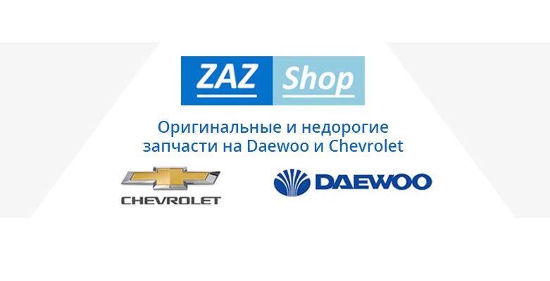 Купить датчик давления топлива б/у для Chevrolet Aveo I (T200/T250) 2003–2011, б/у Барабан тормозной задний на Шевроле Авео T200 / T250 — FINNAUTOPARTS
