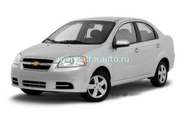 Ремонт Шевроле Авео: Электросхемы Chevrolet Aveo. Описание, схемы, фото