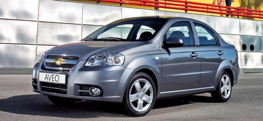 AUTO.RIA – Отзывы о Chevrolet Aveo 2009 года от владельцев: плюсы и минусы
