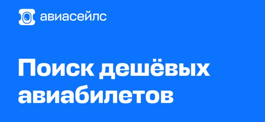 Чита - Москва от 8268 рублей. Дешёвые авиабилеты и расписание самолётов онлайн на туту ру