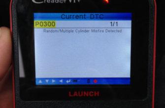 Ошибка P0300 — пошаговое руководство по диагностике и ремонту