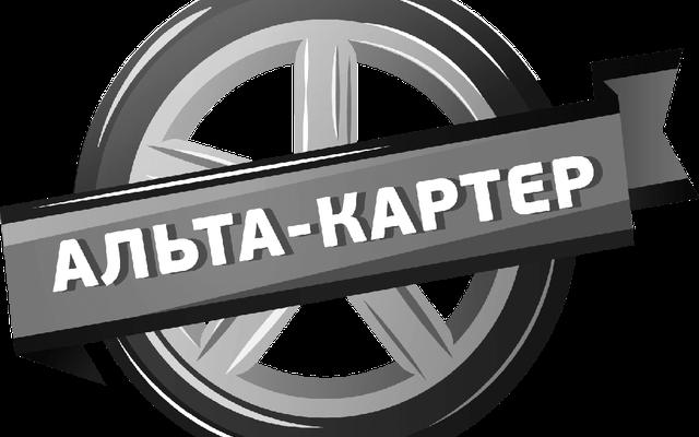 Наконечник рулевой тяги CTR для Chevrolet Aveo I 2003-2012. Артикул CEKD-13R - купить в Москве, фото, отзывы, доставка по всей России