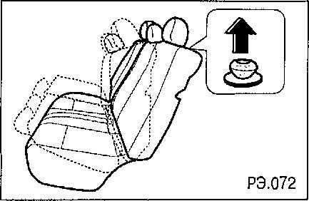 Как снять задний диван шевроле авео т300