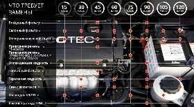 Работы по ТО Шевроле Авео Т200 и Т255. Стоимость регламентного тех.обслуживания Шевроле Авео