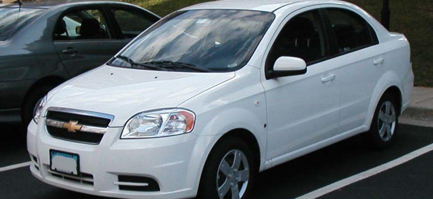 Расшифровка индикаторов приборной панели Chevrolet Aveo T250