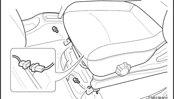Снятие подголовников Chevrolet Aveo. Как снять фиксаторы подголовника?. Ремонт ОТ и ДО