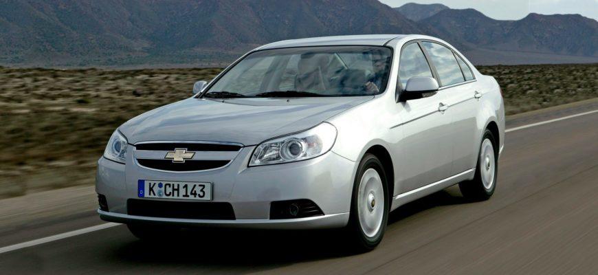 Chevrolet Epica с пробегом: разваливающейся ходовой – отличный кузов - КОЛЕСА.ру – автомобильный журнал