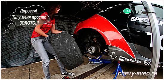 Шевроле Авео замена передних тормозных колодок. Фото и видео инструкция